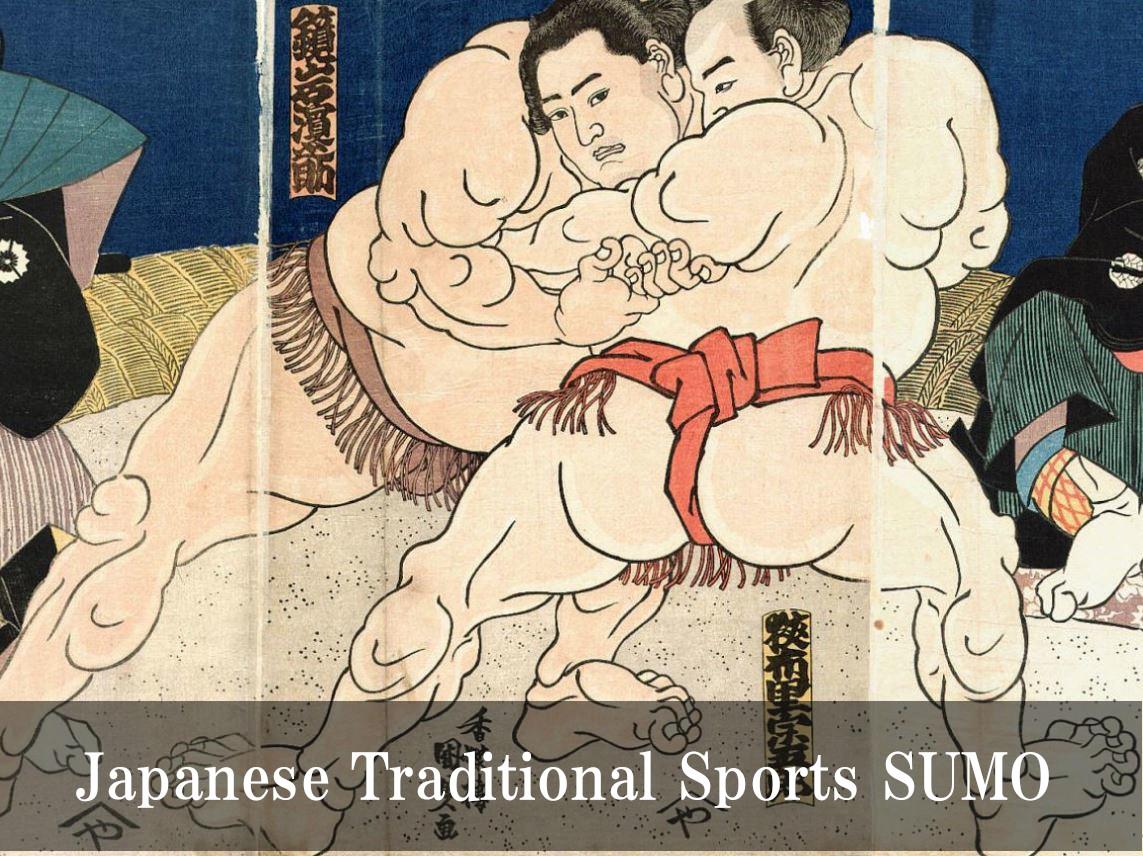 相撲 日本の国技